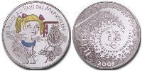 1 1/2 Euro French Fifth Republic (1958 - ) Silver