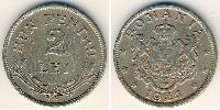2 Leu Kingdom of Romania (1881-1947) Copper-Nickel