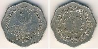 1 Anna Pakistan (1947 - ) Copper-Nickel