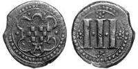 3 Pfennig Altena (1152 - 1609) Rame