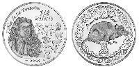 1/4 Euro French Fifth Republic (1958 - ) Silver