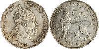 1/2 Birr Ethiopia Silver Menelik II of Ethiopia ( 1844 -1913)