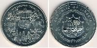 5 Доллар Либерия Медь-Никель