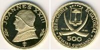 500 Peseta Equatorial Guinea Gold