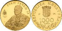 1000 Kuna Croatia Gold Pope John Paul II (1920 - 2005)