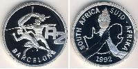 2 Rand South Africa Silver