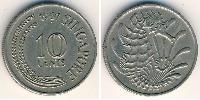 10 Cent Singapore Copper-Nickel