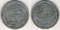 5 Piastre Egypt (1922 - ) Silver