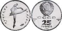 25 Ruble Russian Federation (1991 - ) Palladium