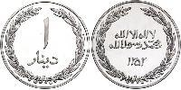 1 Dinar Saudi Arabia Platinum