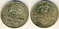 200 Lira Italia Ottone