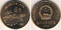 5 Yuan China Bronze