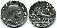 1 Lira Kingdom of Italy (1861-1946) Silver