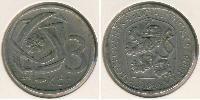 3 Krone Czechoslovakia (1918-1992) Copper-Nickel