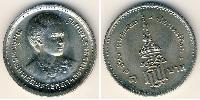 1 Baht Thailand Copper-Nickel