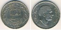 100 Fils Hashemite Kingdom of Jordan (1946 - ) Copper-Nickel Hussein of Jordan (1935 -1999)