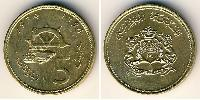 5 Centime Morocco Brass