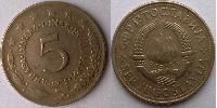 5 Dinar Yugoslavia