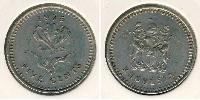 5 Cent Rhodesia (1965 - 1979) Copper-Nickel