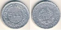 5 Lev Socialist Republic of Romania (1947-1989) Aluminium