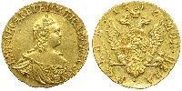 1 Ruble Russian Empire (1720-1917) Gold Jelisaweta I Petrowna (1709-1762)