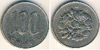 100 Yen Japan Copper-Nickel