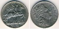 1 Lek Albanien Nickel