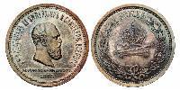 1 Rouble Empire russe (1720-1917) Argent Alexandre III (1845 -1894)