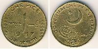 1 Paisa Pakistan (1947 - ) Brass-Nickel
