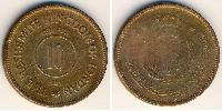 10 Fils Hashemite Kingdom of Jordan (1946 - ) Bronze