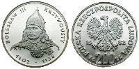 200 Zloty République populaire de Pologne (1952-1990)