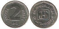 2 Dinar Yugoslavia Copper-Zinc