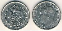 100 Lev Kingdom of Romania (1881-1947) Nickel Carol II of Romania (1893 - 1953)