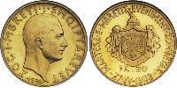 20 Franc Albania / Albanian Kingdom (1928-1939) Gold Zog I, Skanderbeg III of Albania