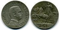 1 Lira Kingdom of Italy (1861-1946) Argent