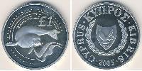 1 Pound Cyprus (1960 - ) Silver