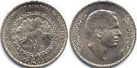 1/4 Dinar Hashemite Kingdom of Jordan (1946 - )