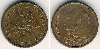 1 Drachma Repubblica Ellenica (1974 - ) Rame