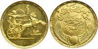 1 Pound Egypt (1922 - ) Gold