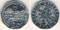 5 Euro Republic of Austria (1955 - ) Silver