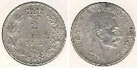2 Dinar Serbia Silver