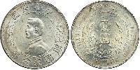 1 Dollar China Silber