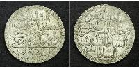 2 Zolota Osmanisches Reich (1299-1923) Silber