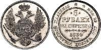 6 Ruble Russian Empire (1720-1917) Platinum Nicholas I of Russia (1796-1855)