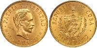 10 Песо Куба Золото Jose Julian Marti Perez (1853 - 1895)