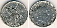 5 Peseta Francoist Spain (1936 - 1975) Copper-Nickel
