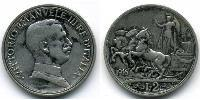 2 Lira Kingdom of Italy (1861-1946) Silver