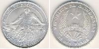 10000 Peso Guinea-Bissau (1974 - ) Silver