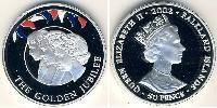 50 Penny Îles Malouines Argent Elizabeth II (1926-)