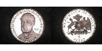 5 Peso Chile Silver